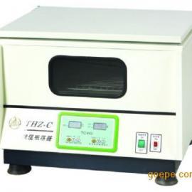 江苏太仓THZ-C恒温振荡器