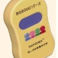 BS-6000个人放射剂量测定仪/个人剂量仪/辐射检测仪