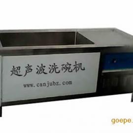 黑龙江全自动小型洗碗机∞哈尔滨商用洗碗机
