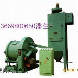 滚筒抛丸机厂家 东莞深圳广州惠州滚筒式抛丸机价格