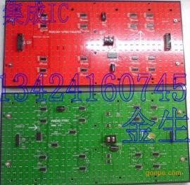 什么样单红单元板最好?横流单元板-横流单元板价格