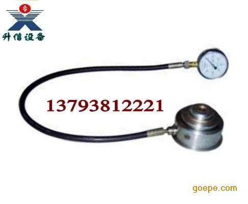 单体液压支柱压力盒压力计