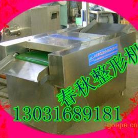 整形机|包装袋压平整形机|山东整形机价格|酱菜,海带