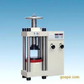 液压试验机/液压压力试验机