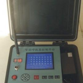 智能呼救器控制平台