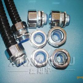 金属软管接头,防水金属接头,深圳金属接头