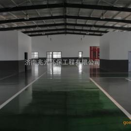 德州环氧地坪―树脂―zg-1地坪―1mm-5mm