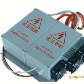 棉纺业油烟净化器专用电源