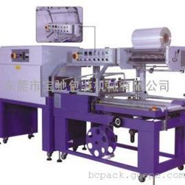 收缩膜包装机自动L型封切收缩机价格