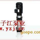 QDL轻型多级离心泵|轻型多级泵|不锈钢管道泵|不锈钢多级泵