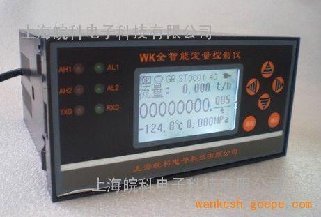 配涡轮流量计定量控制仪