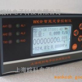 WK定量控制仪