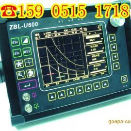 智博联ZBL-U600超声波探伤仪(U600探伤仪)