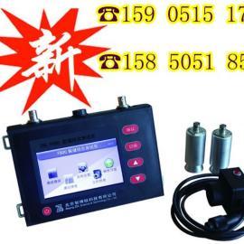 〔京制〕智博联ZBL-F800裂缝综合测试仪(裂缝测宽仪)