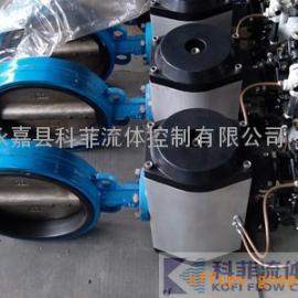 气动调节蝶阀、智能型气动控制阀