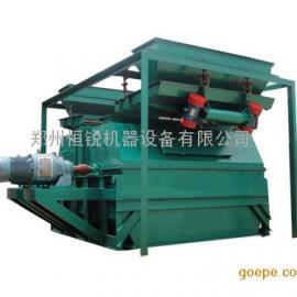 赤铁矿干式磁选机|矿石干式磁选机—恒锐