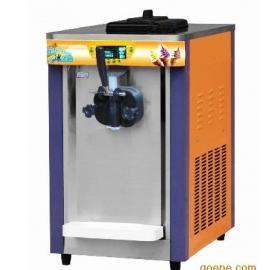 冰激凌机 多功能冰激凌机器