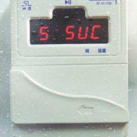 浴室IC节水器,IC刷卡节水器