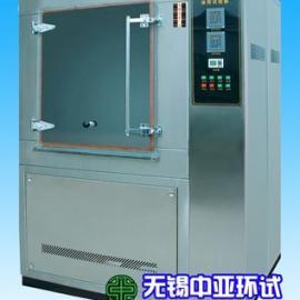 防水试验箱|淋雨试验箱|淋水试验