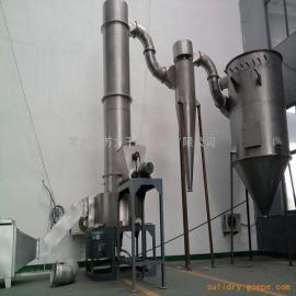 高品质:锡粉烘干机,锡粉干燥机,金属粉末材料烘干设备
