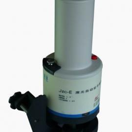 JZC-E激光自动安平垂准仪