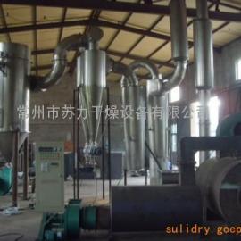 烘干高岭用:高岭土气流干燥机,高岭土强化气流干燥机