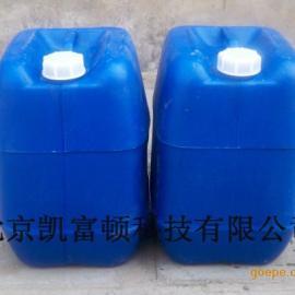 硫酸盐水垢清洗剂