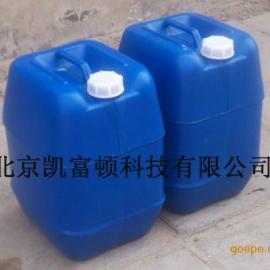 循环水阻垢防腐剂