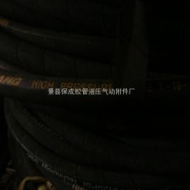 供应:三洋牌胶管,河北总代理sanyang高压胶管。