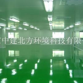 厂家直销净化车间 洁净室工程 无尘室专业装修净化工程