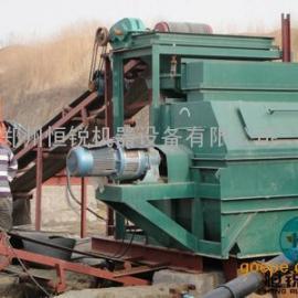铁矿石干式磁选机|强磁干式磁选机—恒锐