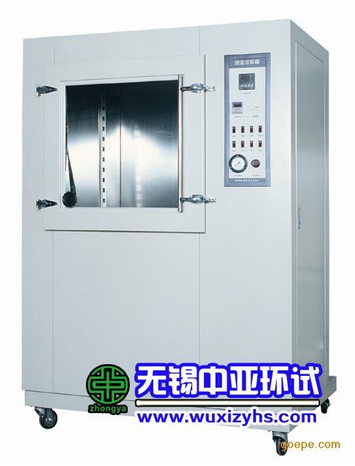 SC-500L|砂尘试验箱|防尘试验箱