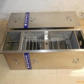 供应厨房油水分离器,油水分离设备