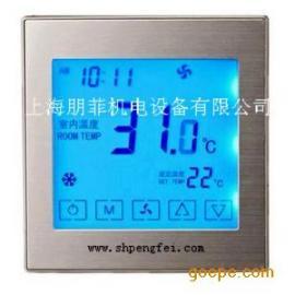 MT04触摸屏液晶温控器 中央空调温控器