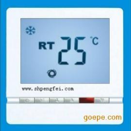 上海朋菲中央空调液晶温控器