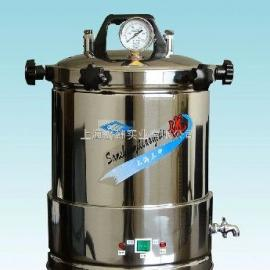 YX-280A*高压灭菌器 手提式高压灭菌器  高压蒸汽灭菌器