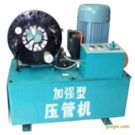【深圳精品】压管机、缩管机、扣管机、锁管机