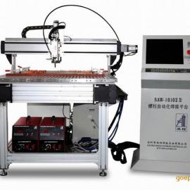 SAW-Z型自�踊�螺柱焊接平�_
