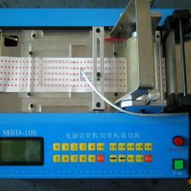 电眼裁切机 电眼切管机 电眼切带机 电池套管裁切机 彩贴纸裁切机