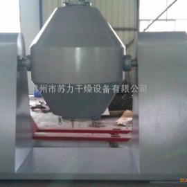 碳酸氢钠双锥回转干燥机,碳酸氢钠回转真空干燥机