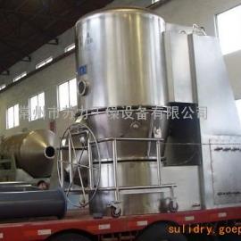粉状农药脱水设备,农药烘干机,苏力提供沸腾干燥机烘干