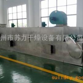 厂家直销:组织蛋白网带烘干机,组织蛋白带式干燥机