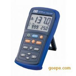 便携式红外二氧化碳分析仪,TES-1370