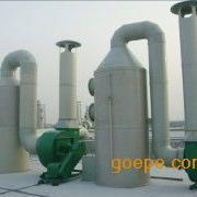 工业废气净化器,北京天津系列废气净化塔,有机废气治理