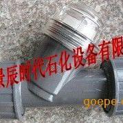 低价供应PVC活套式Y型过滤器 防腐性能好 操作简便