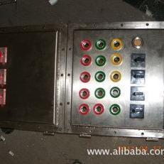 BSK不锈钢防爆配电箱,防爆配电箱