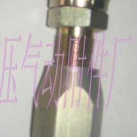 供应:精装接头-开拆式接头液压管件厂家直销!