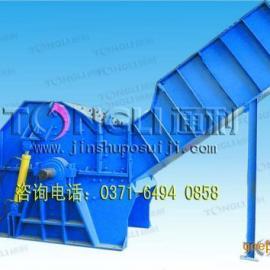 ●邯郸废钢破碎机|邯郸废钢粉碎机