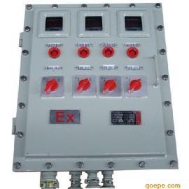 Q235材质防爆箱,防爆配电箱,防爆仪表箱