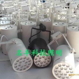大功率LED轨道射灯厂家直销18W白光